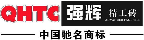 西峡县强辉陶瓷专卖店