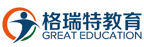 南阳市卧龙区格瑞特教育培训学校