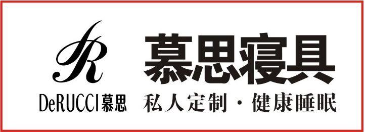西峡县海纳健康睡眠生活馆